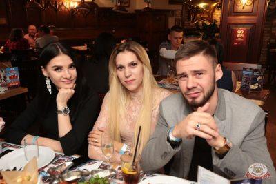 «Октоберфест-2018»: выбор Короля и Королевы (первый тур), 22 сентября 2018 - Ресторан «Максимилианс» Самара - 66