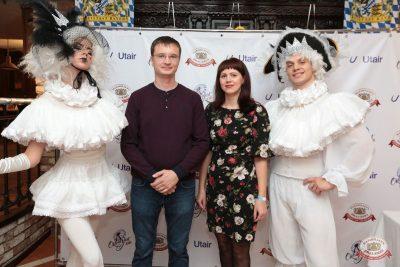 «Октоберфест-2018»: выбор Короля и Королевы (первый тур), 22 сентября 2018 - Ресторан «Максимилианс» Самара - 8