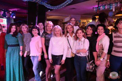 «Октоберфест-2018»: выбор пивной столицы и День именинника, 28 сентября 2018 - Ресторан «Максимилианс» Самара - 10