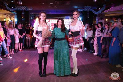 «Октоберфест-2018»: выбор пивной столицы и День именинника, 28 сентября 2018 - Ресторан «Максимилианс» Самара - 13