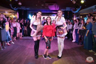 «Октоберфест-2018»: выбор пивной столицы и День именинника, 28 сентября 2018 - Ресторан «Максимилианс» Самара - 14