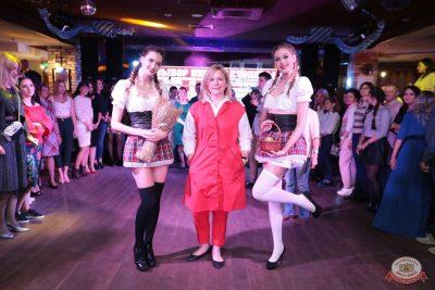 «Октоберфест-2018»: выбор пивной столицы и День именинника, 28 сентября 2018 - Ресторан «Максимилианс» Самара - 15