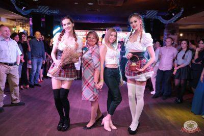 «Октоберфест-2018»: выбор пивной столицы и День именинника, 28 сентября 2018 - Ресторан «Максимилианс» Самара - 18