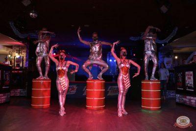 «Октоберфест-2018»: выбор пивной столицы и День именинника, 28 сентября 2018 - Ресторан «Максимилианс» Самара - 21