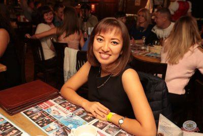 «Октоберфест-2018»: выбор пивной столицы и День именинника, 28 сентября 2018 - Ресторан «Максимилианс» Самара - 49