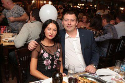 «Октоберфест-2018»: выбор пивной столицы и День именинника, 28 сентября 2018 - Ресторан «Максимилианс» Самара - 52
