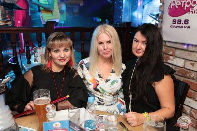 «Октоберфест-2018»: выбор пивной столицы и День именинника, 28 сентября 2018 - Ресторан «Максимилианс» Самара - 53