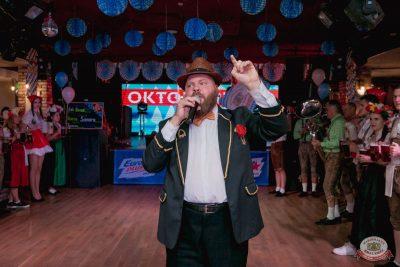 «Октоберфест-2019»: открытие. Выбор пивной столицы, 20 сентября 2019 - Ресторан «Максимилианс» Самара - 16