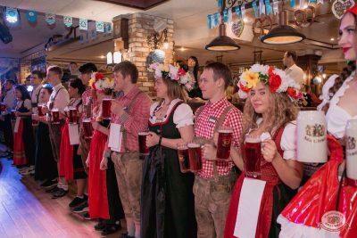 «Октоберфест-2019»: открытие. Выбор пивной столицы, 20 сентября 2019 - Ресторан «Максимилианс» Самара - 17