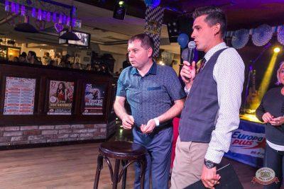 «Октоберфест-2019»: открытие. Выбор пивной столицы, 20 сентября 2019 - Ресторан «Максимилианс» Самара - 20