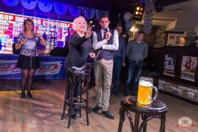 «Октоберфест-2019»: открытие. Выбор пивной столицы, 20 сентября 2019 - Ресторан «Максимилианс» Самара - 22