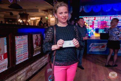 «Октоберфест-2019»: открытие. Выбор пивной столицы, 20 сентября 2019 - Ресторан «Максимилианс» Самара - 23