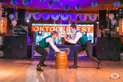 «Октоберфест-2019»: открытие. Выбор пивной столицы, 20 сентября 2019 - Ресторан «Максимилианс» Самара - 25
