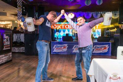 «Октоберфест-2019»: открытие. Выбор пивной столицы, 20 сентября 2019 - Ресторан «Максимилианс» Самара - 29