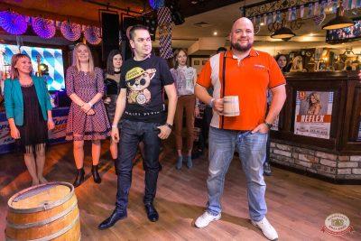«Октоберфест-2019»: открытие. Выбор пивной столицы, 20 сентября 2019 - Ресторан «Максимилианс» Самара - 33