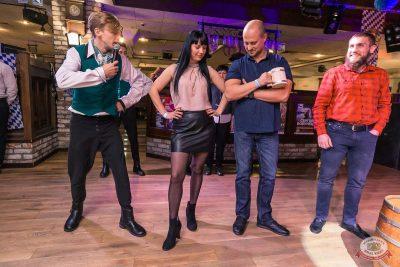 «Октоберфест-2019»: открытие. Выбор пивной столицы, 20 сентября 2019 - Ресторан «Максимилианс» Самара - 36