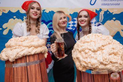 «Октоберфест-2019»: открытие. Выбор пивной столицы, 20 сентября 2019 - Ресторан «Максимилианс» Самара - 6