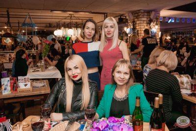 «Октоберфест-2019»: открытие. Выбор пивной столицы, 20 сентября 2019 - Ресторан «Максимилианс» Самара - 65