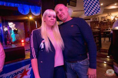 «Октоберфест-2019»: выбор Короля и Королевы (первый тур), 21 сентября 2019 - Ресторан «Максимилианс» Самара - 13