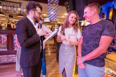 «Октоберфест-2019»: выбор Короля и Королевы (первый тур), 21 сентября 2019 - Ресторан «Максимилианс» Самара - 15