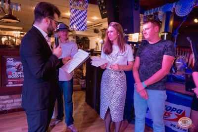 «Октоберфест-2019»: выбор Короля и Королевы (первый тур), 21 сентября 2019 - Ресторан «Максимилианс» Самара - 16
