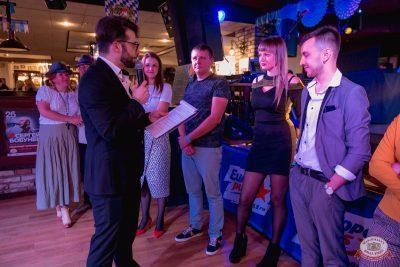 «Октоберфест-2019»: выбор Короля и Королевы (первый тур), 21 сентября 2019 - Ресторан «Максимилианс» Самара - 17