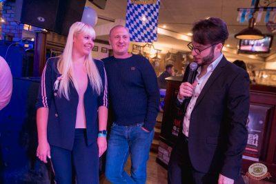 «Октоберфест-2019»: выбор Короля и Королевы (первый тур), 21 сентября 2019 - Ресторан «Максимилианс» Самара - 19