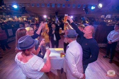 «Октоберфест-2019»: выбор Короля и Королевы (первый тур), 21 сентября 2019 - Ресторан «Максимилианс» Самара - 21