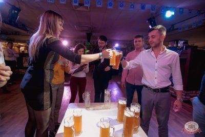 «Октоберфест-2019»: выбор Короля и Королевы (первый тур), 21 сентября 2019 - Ресторан «Максимилианс» Самара - 22
