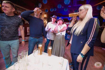 «Октоберфест-2019»: выбор Короля и Королевы (первый тур), 21 сентября 2019 - Ресторан «Максимилианс» Самара - 24