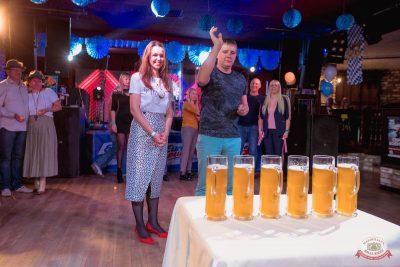 «Октоберфест-2019»: выбор Короля и Королевы (первый тур), 21 сентября 2019 - Ресторан «Максимилианс» Самара - 26