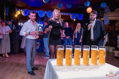 «Октоберфест-2019»: выбор Короля и Королевы (первый тур), 21 сентября 2019 - Ресторан «Максимилианс» Самара - 27