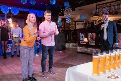 «Октоберфест-2019»: выбор Короля и Королевы (первый тур), 21 сентября 2019 - Ресторан «Максимилианс» Самара - 28