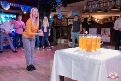 «Октоберфест-2019»: выбор Короля и Королевы (первый тур), 21 сентября 2019 - Ресторан «Максимилианс» Самара - 30
