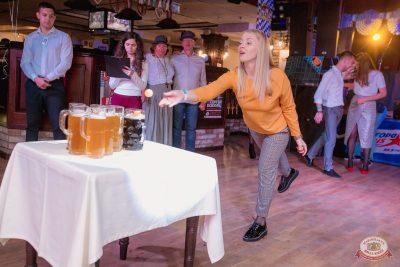 «Октоберфест-2019»: выбор Короля и Королевы (первый тур), 21 сентября 2019 - Ресторан «Максимилианс» Самара - 32