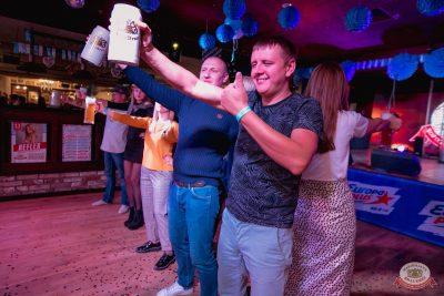 «Октоберфест-2019»: выбор Короля и Королевы (первый тур), 21 сентября 2019 - Ресторан «Максимилианс» Самара - 35