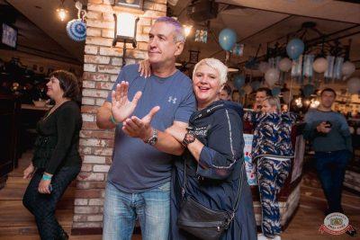 «Октоберфест-2019»: выбор Короля и Королевы (первый тур), 21 сентября 2019 - Ресторан «Максимилианс» Самара - 39
