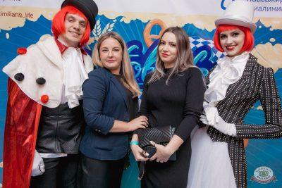 «Октоберфест-2019»: выбор Короля и Королевы (первый тур), 21 сентября 2019 - Ресторан «Максимилианс» Самара - 5