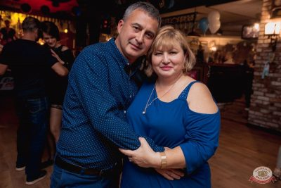 «Октоберфест-2019»: выбор Короля и Королевы (первый тур), 21 сентября 2019 - Ресторан «Максимилианс» Самара - 54