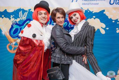 «Октоберфест-2019»: выбор Короля и Королевы (первый тур), 21 сентября 2019 - Ресторан «Максимилианс» Самара - 7