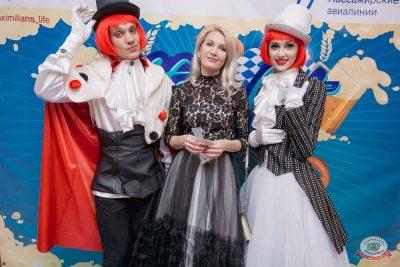 «Октоберфест-2019»: выбор Короля и Королевы (первый тур), 21 сентября 2019 - Ресторан «Максимилианс» Самара - 8