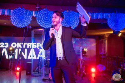 «Октоберфест-2019»: выбор Короля и Королевы (первый тур), 21 сентября 2019 - Ресторан «Максимилианс» Самара - 9