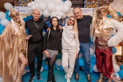 «Октоберфест-2019»: выбор Короля и Королевы (второй тур), 28 сентября 2019 - Ресторан «Максимилианс» Самара - 2