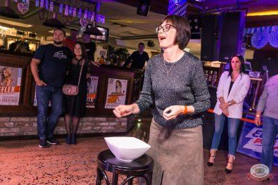 «Октоберфест-2019»: выбор Короля и Королевы (второй тур), 28 сентября 2019 - Ресторан «Максимилианс» Самара - 32