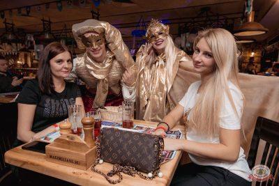 «Октоберфест-2019»: выбор Короля и Королевы (второй тур), 28 сентября 2019 - Ресторан «Максимилианс» Самара - 42