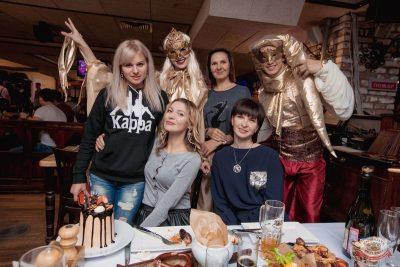 «Октоберфест-2019»: выбор Короля и Королевы (второй тур), 28 сентября 2019 - Ресторан «Максимилианс» Самара - 46