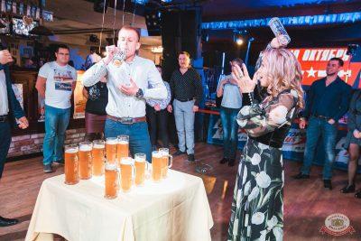 «Октоберфест-2019»: выбор Короля и Королевы. Закрытие фестиваля, 5 октября 2019 - Ресторан «Максимилианс» Самара - 26