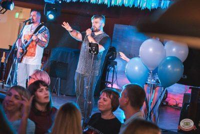 «Октоберфест-2019»: выбор Короля и Королевы. Закрытие фестиваля, 5 октября 2019 - Ресторан «Максимилианс» Самара - 39
