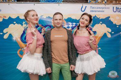 «Октоберфест-2019»: выбор пивной столицы, 4 октября 2019 - Ресторан «Максимилианс» Самара - 1