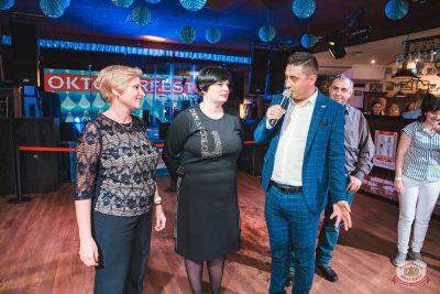«Октоберфест-2019»: выбор пивной столицы, 4 октября 2019 - Ресторан «Максимилианс» Самара - 12
